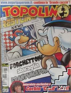 Topolino. Бр. 13 / 2007