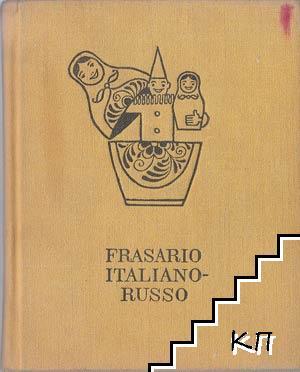 Frasario italiano-russo