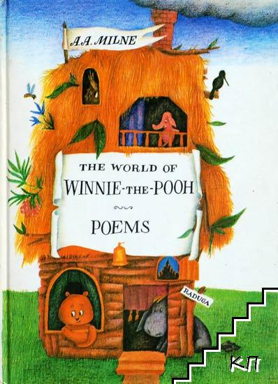 The World of Winnie-the-Pooh. Poems