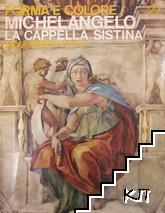 Forma e colore. Michelangelo la Cappella Sistina