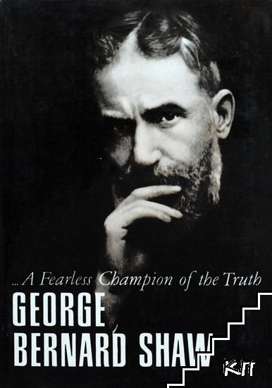 ...A Feardes Champion of the Truth
