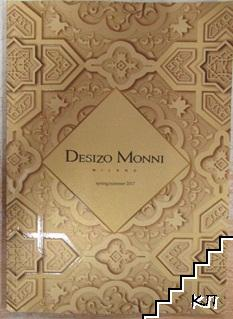 Desizo Monni. Spring-Summer / 2017