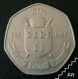 50 пенса / 1988 / Ирландия