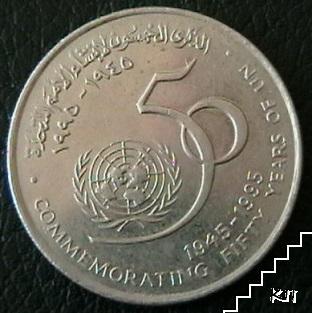 50 байса / 1995 / Оман
