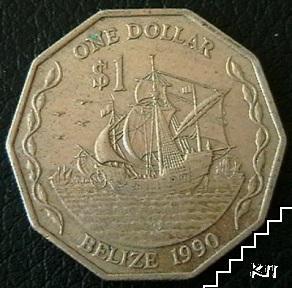 1 долар / 1990 / Белиз