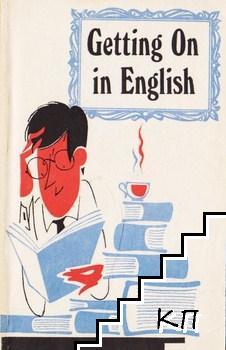 Getting on in English / Продолжайте совершенствовать свой английский
