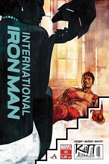 International Ironman. Книга 5