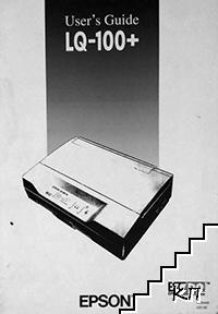 Epson LQ-100. User's Guide