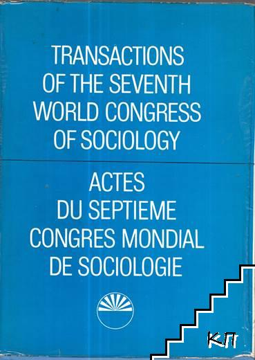Transactions of the Seventh World congress of Sociology / Actes du septieme congres mondial de sociologie