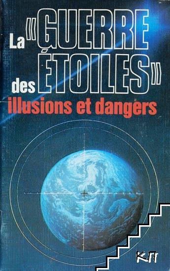 La Guerre des étoiles: Illusions et dangers