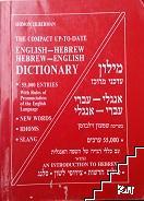 English-herbew, Herbew-english dictionary