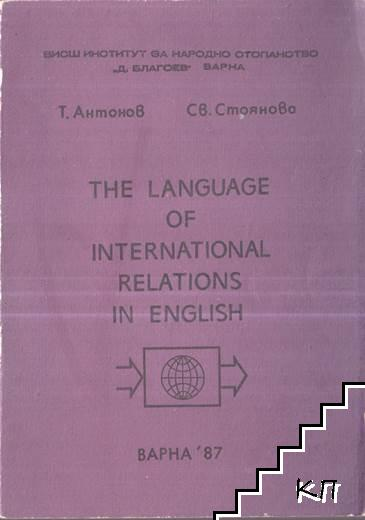The language of international relations in english