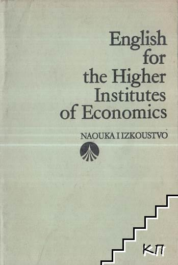English for the Higher Institutes of Economics