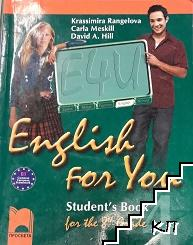 English for You. Student's Book 4