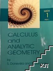 Calculus and Analytic Geometry. Math 1. Part 1
