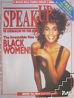 Speak Up. Бр. 3 / 1996