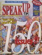 Speak Up. Бр. 9 / 1997