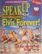 Speak Up. Бр. 8 / 1997