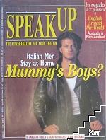 Speak Up. Бр. 3 / 1997