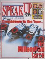 Speak Up. Бр. 12 / 1998