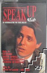Speak Up. Бр. 134 / 1996