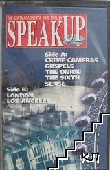 Speak Up. Бр. 177 / 1999