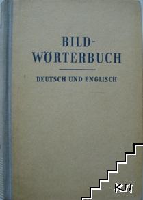 Bild-wörterbuc. Deutsch und Englisch