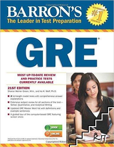 Gre Barron's 21 edition