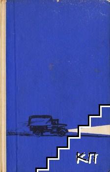 Синята пиала