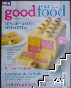 BBC GoodFood. България. Бр. 134 / 2015