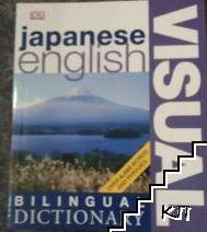 Bilingual visual dictionary Japanese-English