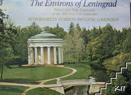The Environs of Leningrad / Пригороды Ленинграда