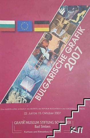 Bulgarische grafik 2007