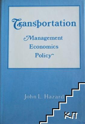 Transportation: Management, Economics, Policy
