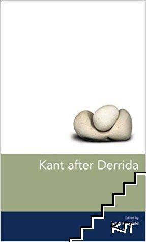 Kant аfter Derrida