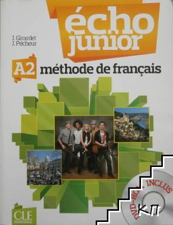 Écho Junior A2. Méthode de français + DVD-ROM