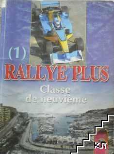 Rallye Plus № 1 de 9. classe