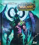 The ART of world WarCraft