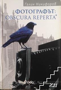 Фотографът: Obscura Reperta