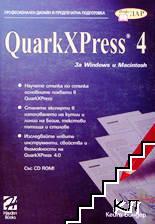 QuarkXPress 4
