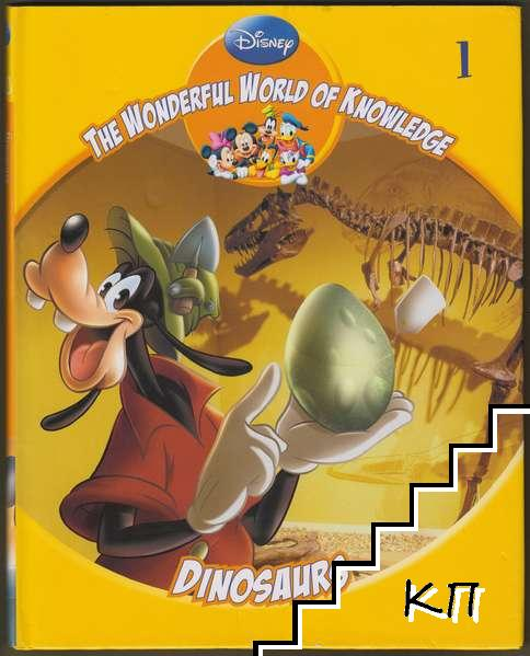 The Wonderful World of Knowledge 1: Dinosaurs