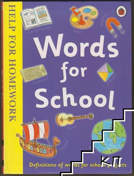 Words for School