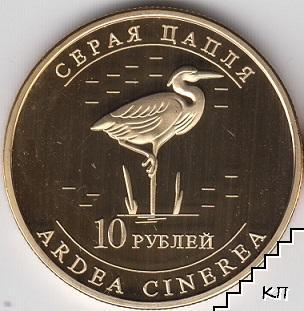 10 рубли / 2013 / Чувашия