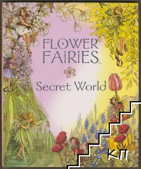Flower Fairies: Secret World