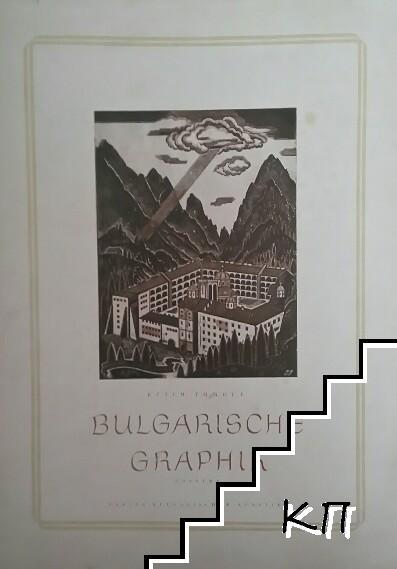 Bulgarische Graphik