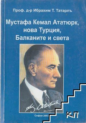Мустафа Кемал Ататюрк, нова Турция, Балканите и света. Книга 1: Студии