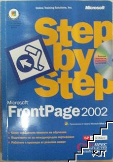 Microsoft Frontpage 2002 Step by Step