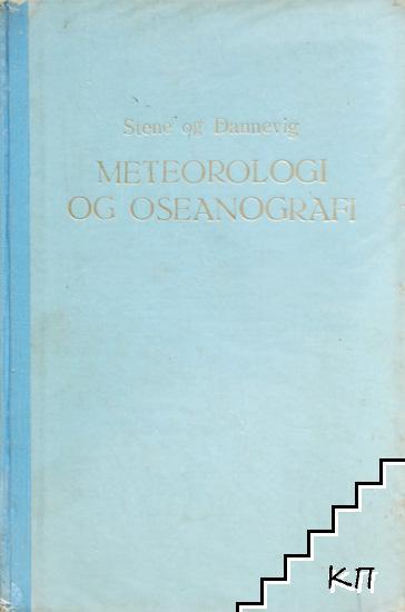 Meteorologi og oseanografi for sjøfolk