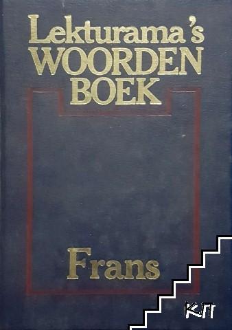 Titel Lekturama's woordenboek Frans