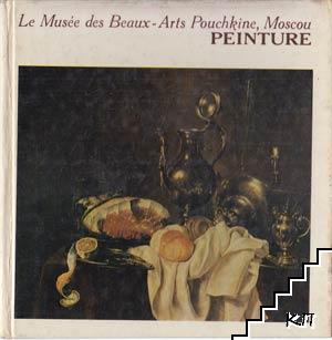 Le musée des beaux-arts Pouchkine